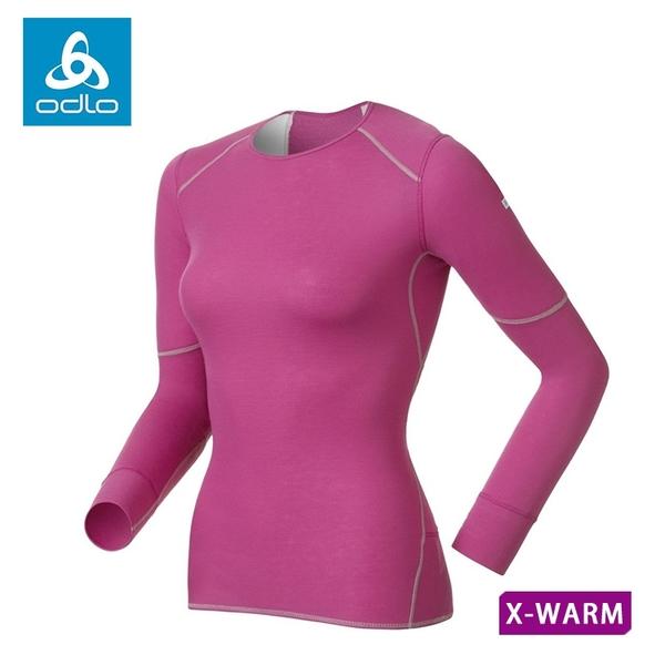 【ODLO 瑞士 女圓領加強保暖衣《紫》】155161/保暖內衣/內層/衛生衣