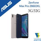 【贈傳輸線+LED隨身燈+立架】ASUS ZenFone Max Pro ZB602KL 3GB/32GB 6吋 智慧型手機【葳訊數位生活館】