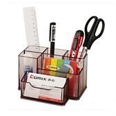 多功能創意筆筒時尚名片筆座壓克力學生個性辦公室收納盒(一件免運)