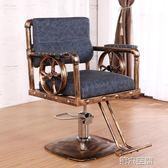 髮廊椅子 復古理髪椅美髪椅剪髪椅子髪廊專用可升降理 第六空間 igo