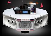 12V車載擴音機 大功率車頂四方位汽車廣告宣傳喇叭喊話錄音揚聲器 英雄聯盟