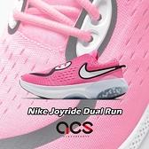 【六折特賣】Nike 慢跑鞋 Joyride Dual Run GS 粉紅 白 大童鞋 女鞋 運動鞋 【ACS】 CN9600-600
