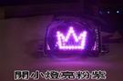 NEW CUXI皇冠(雙色) 紫紅