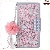 送吊飾 蘋果 IPhone X 8 7 6 Plus 淑女系粉碎花 皮套 碎花 韓系 手機殼 插卡 軟殼 保護套