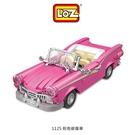 【愛瘋潮】LOZ mini 鑽石積木-1125 粉色敞篷車 玩具