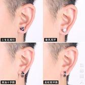 男士耳釘套裝一周星期耳釘單只男生時尚潮人飾品 街頭潮人