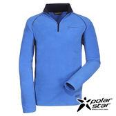 Polarstar 男 彈性撞色保暖上衣『天藍』透氣│保暖│刷毛 P16257