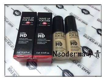 MAKE UP FOR EVER Ultra HD 超進化無暇粉底液 隨身版Y-245 Y-225