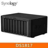 Synology DS1817 網路儲存伺服器 三年保