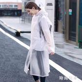 雨衣成人帶背包長款戶外徒步旅游雨衣防水雨披 ZB307『時尚玩家』