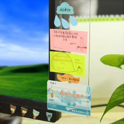 透明壓克力便利貼留言板 電腦顯示器收納架 『透明右側款』#STD05864#