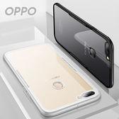 OPPO R15/R11S/R11S PLUS 清澈透明鋼化玻璃TPU軟邊手機殼(三色)【COPPO88】