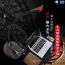 逸奇OV-U12高感度金屬軟管電腦麥克風