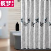 免打孔浴簾套裝滌綸布浴簾防水防霉加厚簾布