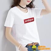純棉白色T恤女短袖夏裝新款寬松女裝體恤潮韓版半袖上衣黑【happybee】