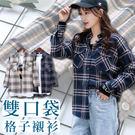 韓版雙口袋格紋襯衫 磨毛法蘭絨經典格子長袖襯衫 2款【BC13029】