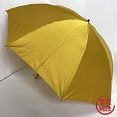 【日本製】甲州織 折疊傘 圓點 土黃色 日本製 SD-1265 -