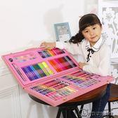兒童水彩筆套裝小學生畫畫筆幼兒園彩色蠟筆女孩繪畫套裝安全無毒推薦