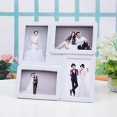簡約現代6寸相框相架擺臺掛墻照片墻兒童婚紗影樓四宮格組合框 全館免運