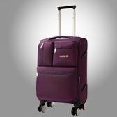 行李箱女 拉桿箱男20寸登機箱學生24牛津布旅行箱22商務托運箱