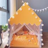 兒童帳篷 兒童帳篷室內游戲屋女孩男孩可睡覺分床神器公主城堡家用超大房子YTL-Ballet朵朵