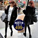 克妹Ke-Mei【AT56671】CHIC名媛心機可二面穿奢華仿皮草毛毛長大衣外套