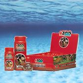 AZOO 9合1小型魚浮水漢堡 120ml