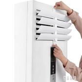空調擋風板 防直吹立式柜機通用冷氣遮風導風板出風口神器DV型 zh4871【優品良鋪】