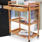 收納推車 三層可移動小手推車家居風置物架廚房儲物架書架 ys4713『毛菇小象』