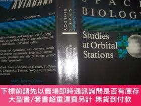 二手書博民逛書店space罕見biology;studies at orbital stations 。【16開精裝本,有簽名】奇