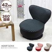 北歐 和室椅 椅墊 沙發【M0057】旋轉條紋和室椅(三色) 完美主義