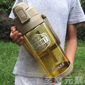 太空杯超大容量水杯3000ml便攜塑料戶外運動水壺瓶大號杯子2000ml 至簡元素