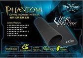 新竹【超人3C】FOXXRAY FXR-SPS-05 魅影迅狐 電競滑鼠墊 100%天然橡膠 特殊針織