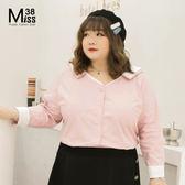 Miss38-(現貨)【A01160】大尺碼襯衫 氣質粉色 前後大v領 撞色長袖上衣 純棉襯衫-中大尺碼女裝
