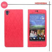 HOMOSA HTC Desire 826 觸控皮套 視窗皮套 側翻 可站立 格紋皮套 桃紅色