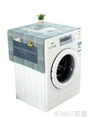 洗衣機罩 冰箱蓋布單開雙開門洗衣機罩冰箱防塵罩棉麻防水蓋巾微波爐防塵布 京都3C