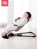 寶寶搖椅嬰兒搖椅嬰兒搖搖椅安撫椅睡覺寶寶躺椅搖籃床帶娃哄睡兒童搖搖床【快速出貨】