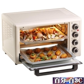 烤箱 長虹電烤箱家用烘焙多功能全自動小型蛋糕烤箱32升大容量家庭考箱 WJ百分百