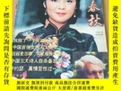 二手書博民逛書店罕見人物春秋1995.5第3期Y391819 出版1995
