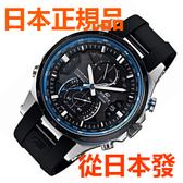免運費包郵 日本正規貨 CASIO 卡西歐手錶 EDFICE EQW-A1200B-1AJF 太陽能多局電波手錶 時尚商务男錶
