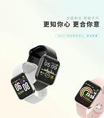 運動手環 智能運動手環手表男女心率防水計步器適用于小米oppo華為vivo- 3C數位百貨