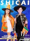 萬聖節兒童服裝女披風男童女童女巫幼兒園表演魔法師斗篷服飾道具 時尚芭莎