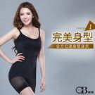 OB嚴選《VB0031-》完美身型~全方位連身塑身衣--適 S~XL
