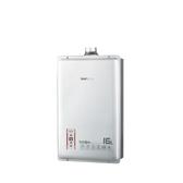 (全省安裝)櫻花16公升強制排氣(與SH1603/SH-1603同款)熱水器桶裝瓦斯DH-1603L