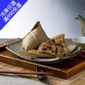 【呷七碗】滿福傳統北綜(6粒/包 附甜辣醬)