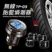 Kimo AHEAD 領導者TPMS 無線輪胎壓力監測系統胎壓偵測器胎外式無線胎壓偵測器T