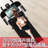 派炫家用款跑步機小型室內超靜音簡易迷你走步機折疊健身器材 (橙子精品)