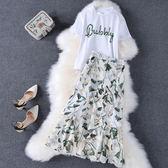 短袖裙裝韓版字母棉質t恤釘珠上衣雪紡短裙荷葉邊碎花裙LS8052317