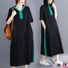 熱賣連帽洋裝 胖妹妹大碼黑色連身裙女夏裝2021新款女士短袖中長款連帽t恤裙子 coco