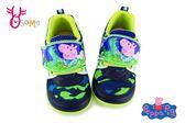 Peppa Pig 喬治 運動鞋 男童 中小童 MIT慢跑鞋K7481#藍色◆OSOME奧森童鞋